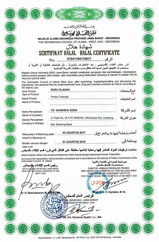 2017 Sertifikat Halal